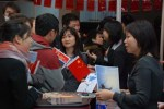 China Recruitment Fair